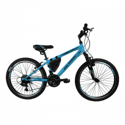 Bicicleta infantil Umit XR-200